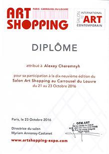 музей Лувр г. Париж 2016 г.
