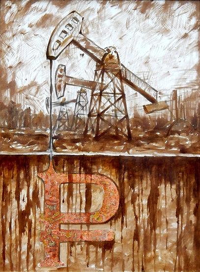 Нефтяная валюта России
