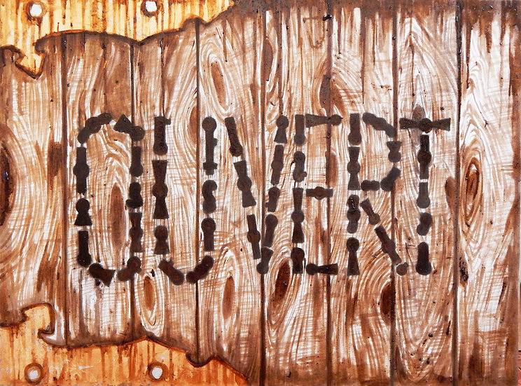 Ouvert (фран.яз.)