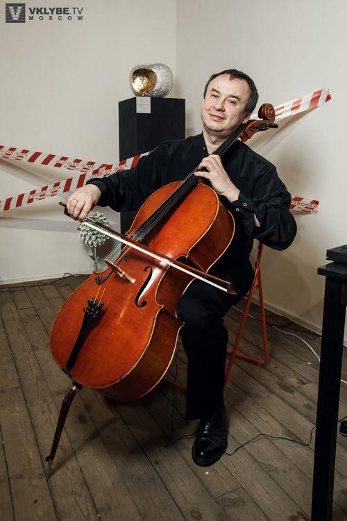 Марант Сафин виолончелист