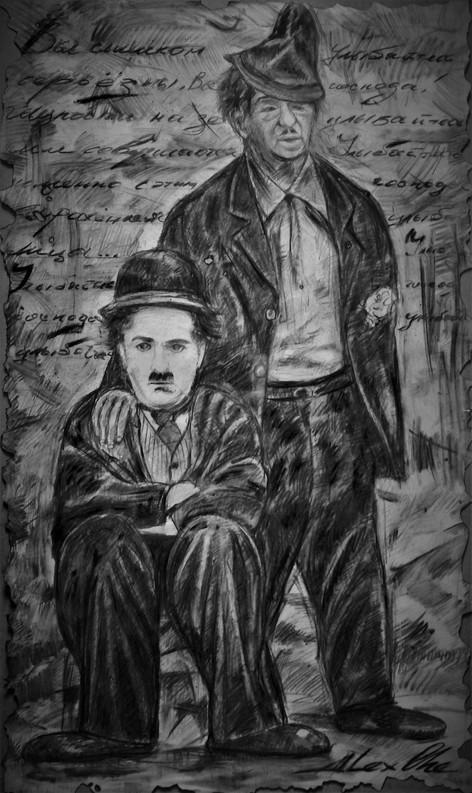 Карандаш и Чаплин