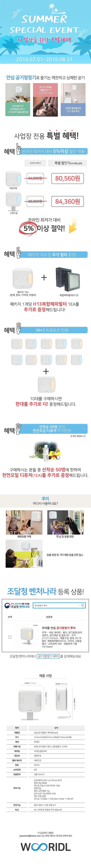 애완동물 합본 copy.jpg