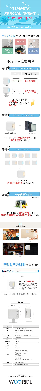 유흥업소 합본 copy.jpg