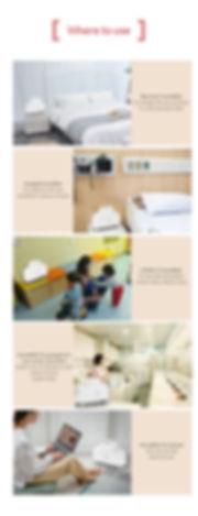 8 휴미 사용처 copy.jpg