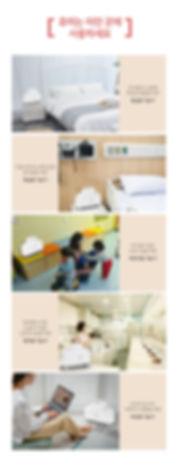 휴미 사용처 2 copy.jpg