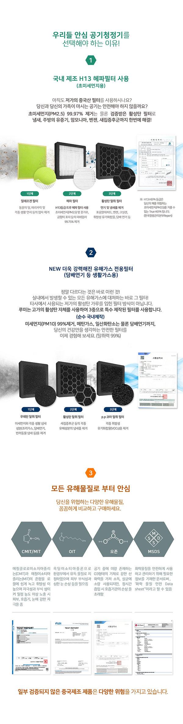roomy_Web_p03-2(이유_01~03) copy.jpg