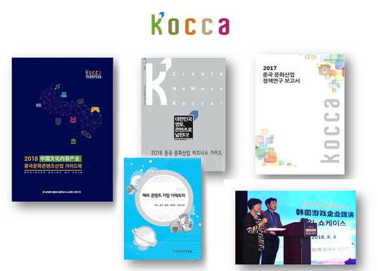 중국 컨설팅 사업 지엔컨설팅 3.jpg