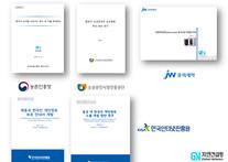 중국 컨설팅 사업 지엔컨설팅 6.jpg