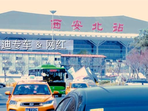 망고스타 코리아, 아우디 전용차량서비스 왕홍 라이브방송 마케팅 영상입니다
