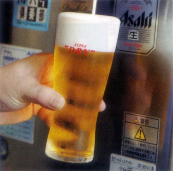 おいしい生ビール