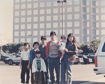 huynhfamily.png