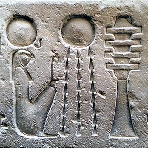 Egyptian Rays