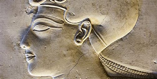 Egyptian Uraus