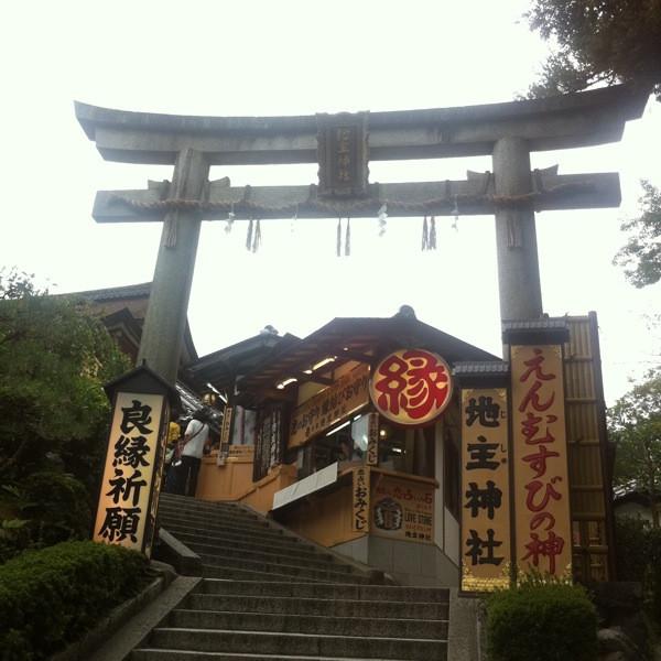 【Harper's Bazaar HK專欄】單身女子要去!京都地主神社提升戀愛運