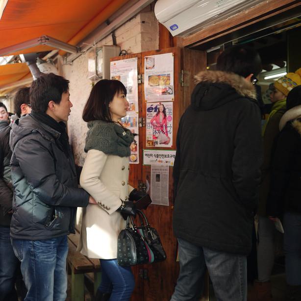 首爾旅遊!人氣安國芝士年糕鍋 + 其他分店地址