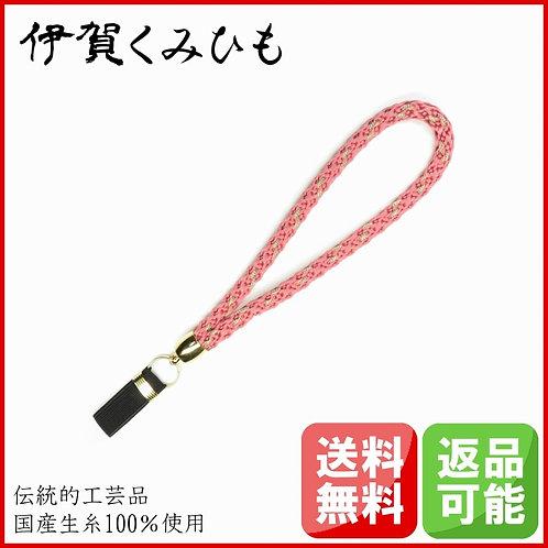 杖ストラップ かごめ織 (牡丹色・ぼたん色)