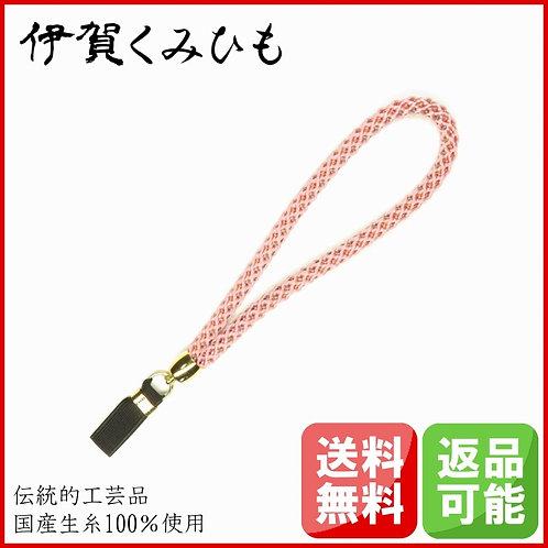 杖ストラップ かごめ織 (撫子・ラメ糸)