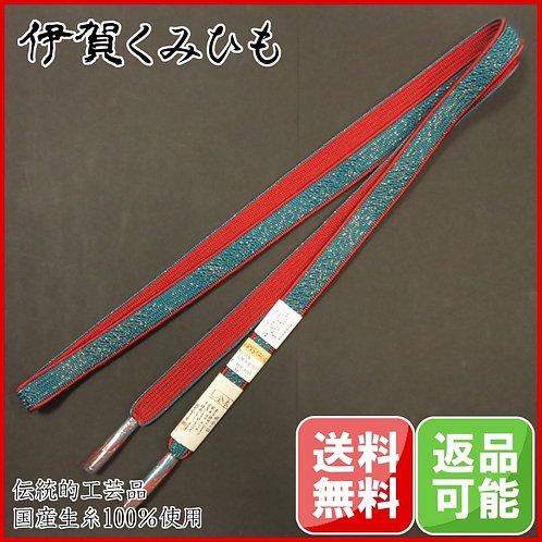 最高級 本金使用 手編み帯締め(青碧)