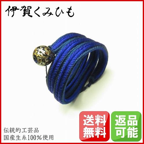 ブレスレット銀飾り スーパーロング(紺)