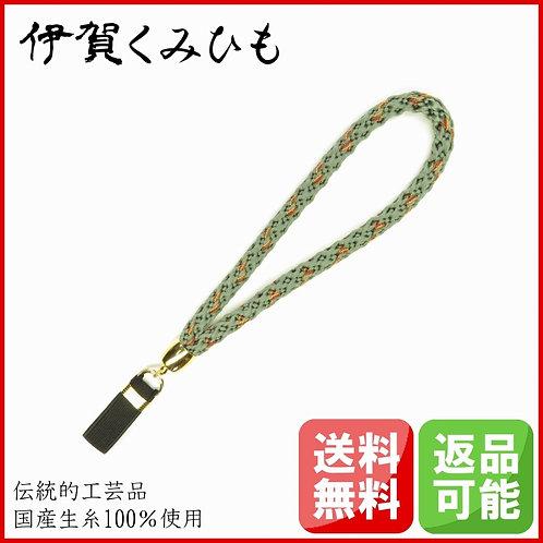 杖ストラップ かごめ織 (裏葉柳・うらはやなぎ)