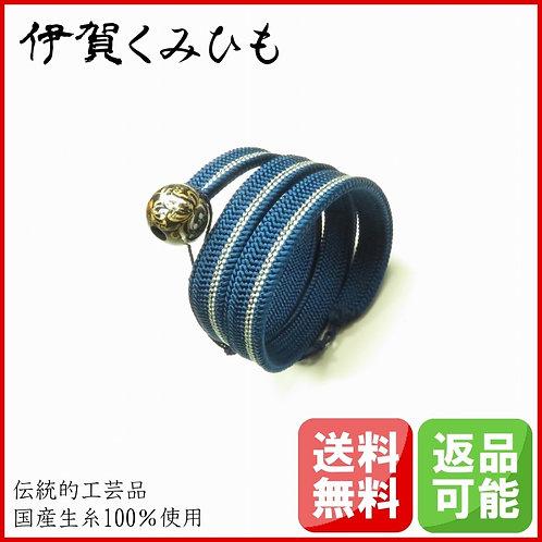 スレット銀飾り スーパーロング(青)