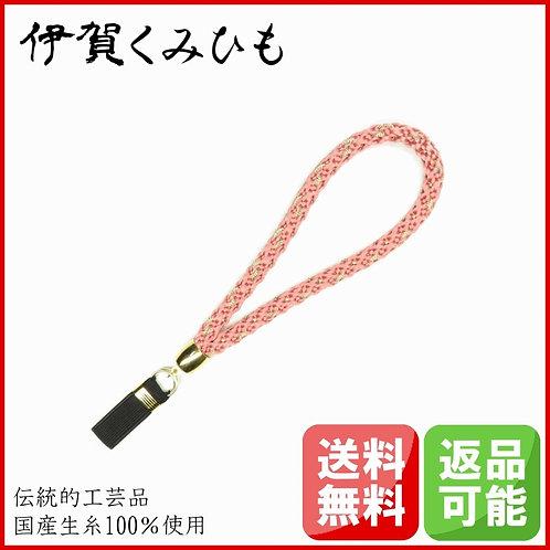 杖ストラップ かごめ織 (撫子色・なでしこ色)