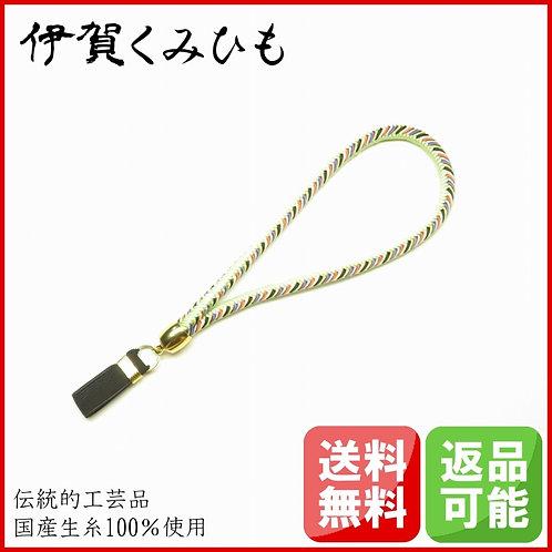 杖ストラップ(白緑・びゃくろく色)
