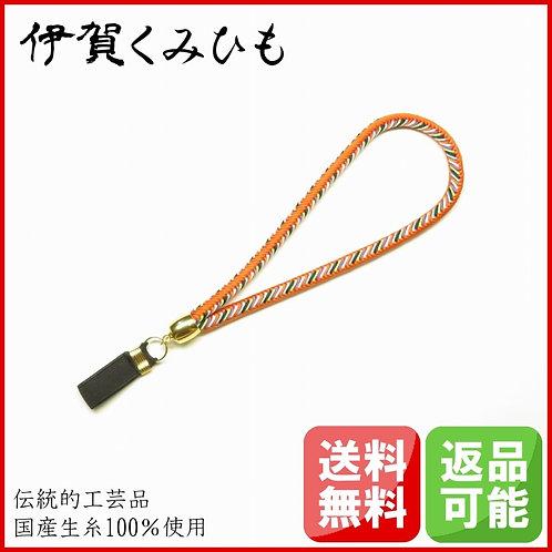 杖ストラップ(橙色・だいだい色)