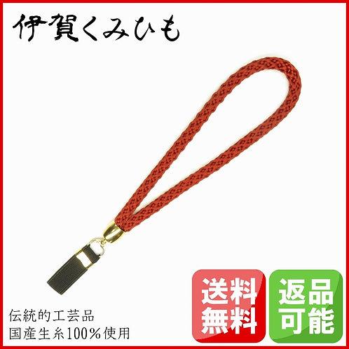 杖ストラップ かごめ織 (紅)