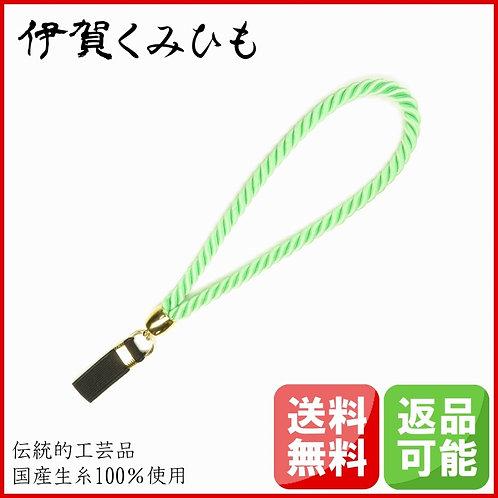 杖ストラップ(白緑・びゃくろく)