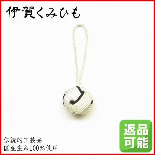 特大小田巻キーホルダー(白色)