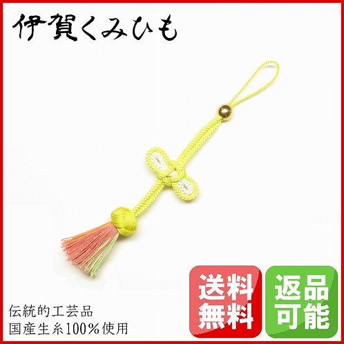 携帯・バッグチャーム 小田巻(黄色・橙)