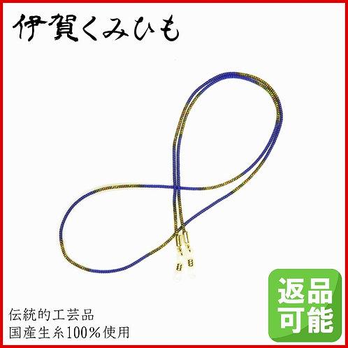メガネチェーン(青紫色)