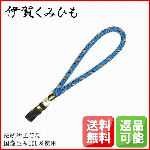 杖ストラップ 源氏織 (青色)