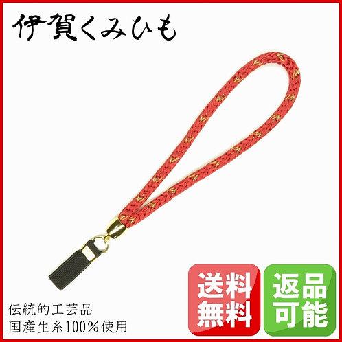 杖ストラップ 源氏織 (紅・くれない)