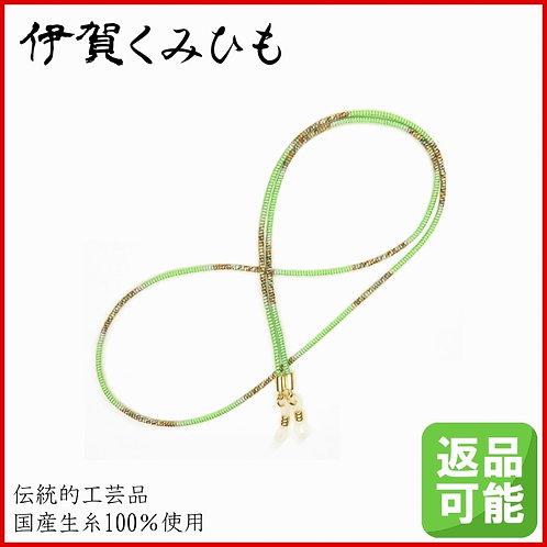 メガネチェーン(黄緑)