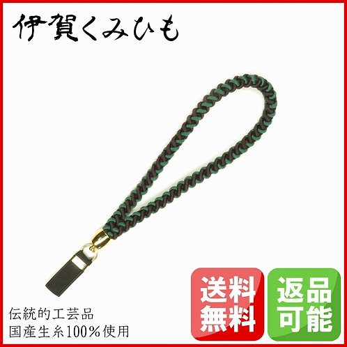 杖ストラップ(深緑・黒茶)