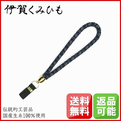 杖ストラップ (紺色・金糸・桃)