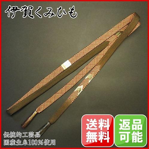 最高級 手編み帯締め(紅檜皮・金・赤銅)
