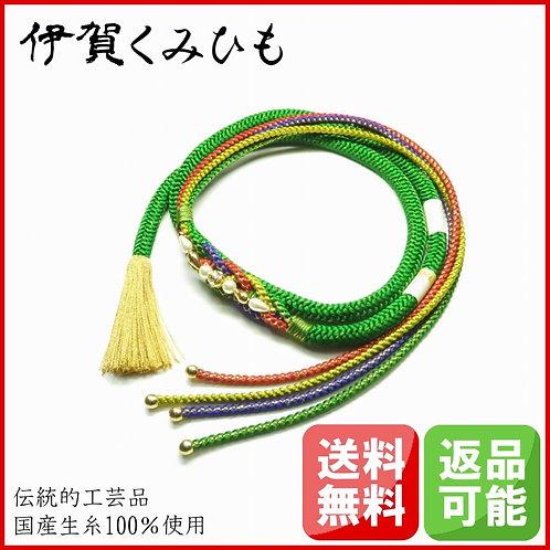 振袖用 帯締め(緑色)