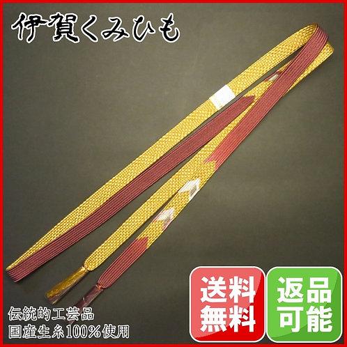 最高級 手編み帯締め(小豆・金・小金)