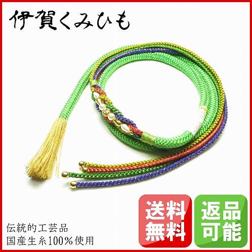 振袖用 帯締め(黄緑)