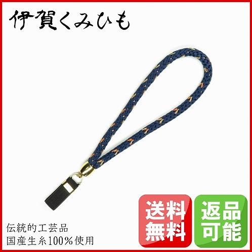杖ストラップ 源氏織 (紺色・橙・百群)