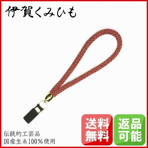 杖ストラップ 源氏織 (真朱・まそお)