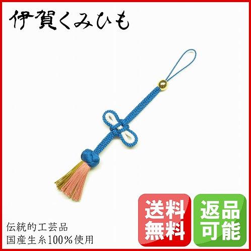携帯・バッグチャーム 小田巻(紺色・茶)