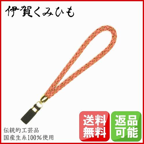 杖ストラップ かごめ織 (珊瑚色・さんごいろ)