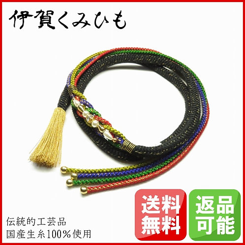 振袖用 帯締め(黒)