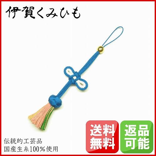 携帯・バッグチャーム 小田巻(紺色・緑)