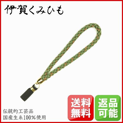 杖ストラップ かごめ織 (柳染・やなぎぞめ)