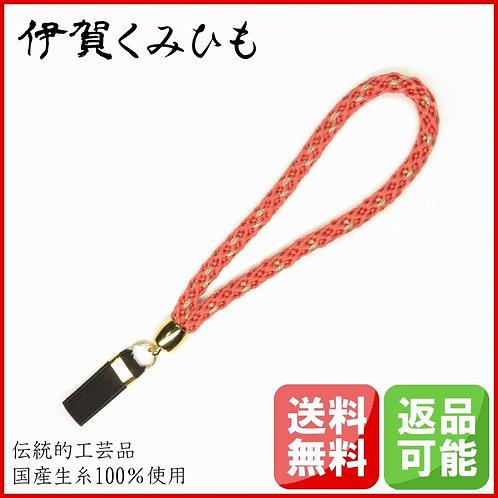 杖ストラップ かごめ織 (薄紅・うすべに)